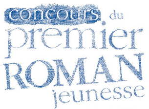 concours-gallimard-jeunesse-2012.png