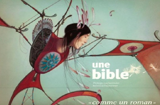 une-bible.png